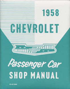 1958 SHOP MANUAL (ea)