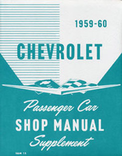 1959-60 SHOP MANUAL SUPPLEMENT(ea)