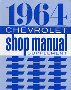 1964 SHOP MANUAL SUPPLEMENT (ea)