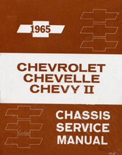 1965 SHOP MANUAL (ea)
