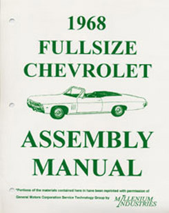 1968 ASSEMBLY MANUAL (ea)